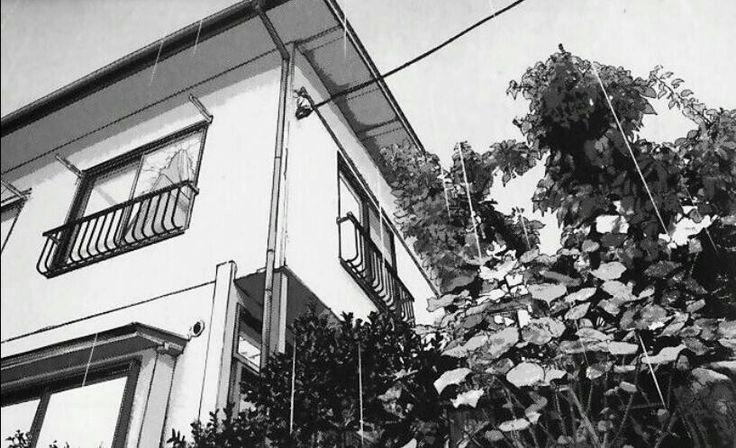 Manga House