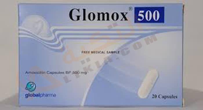 دواء جلوموكس Glomox مضاد حيوي يحتوي على المادة الفعالة اكوكسيسلين التي تساعد في التخلص من البكتيريا والقضاء عليها ويتوفر Capsule Toothpaste Personal Care