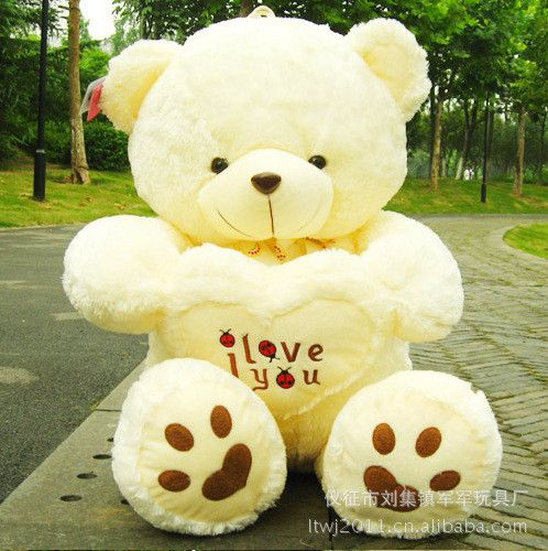 Hot 70CM Giant Huge Big Soft Plush White Teddy Bear Halloween Christmas Gift Valentine's Day Gifts Free shipping