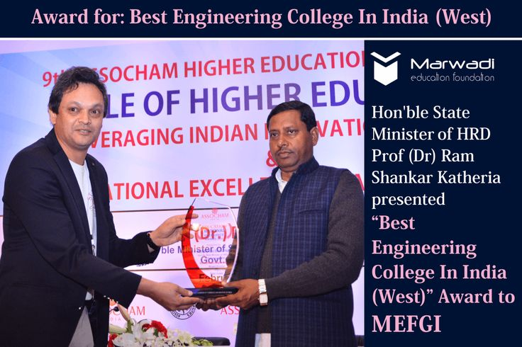 """""""Best Engineering College In India (West) Award""""  Prof (Dr) Ram Shankar Katheria - Hon'ble State Minister of HRD, Govt of India presented Award to #MEFGI during 9th Assocham Higher Education Summit in New Delhi.Award was received by  Dr Y P Kosta, #Director of MEFGI #BestEngineeringCollege #Rajkot #Proud #Awards ====== https://goo.gl/35tI85 ======"""