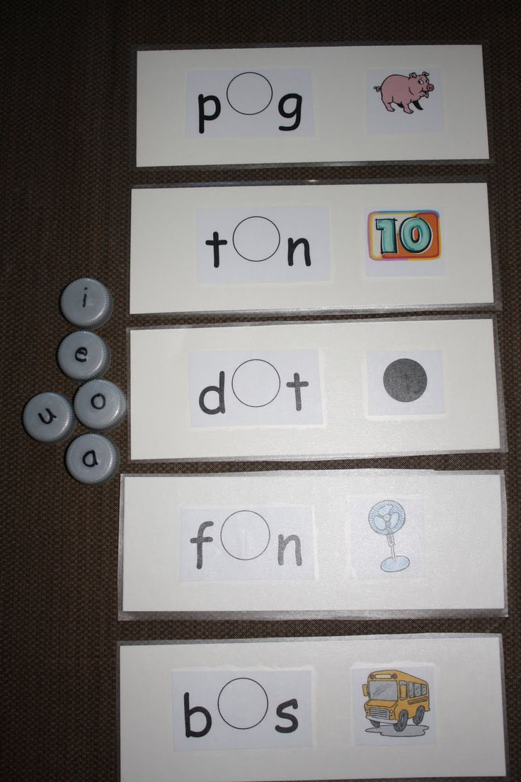 CVC Mats with bottle caps for the vowels!