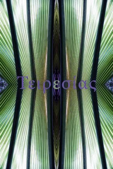 "Saatchi Art Artist Eleonora Pecorella; Photography, ""Tiresias - Limited Edition 1 of 10"" #art"