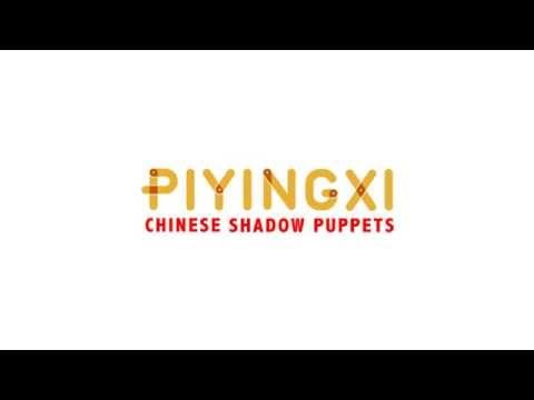 Chinese Shadow Puppets on Behance