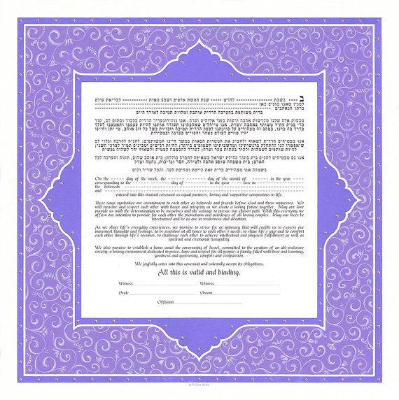 Ketubah Personalized Jewish Marriage Certificate Modern Watercolor Custom Hand Painted Wedding Vows Anniversary Interfaith