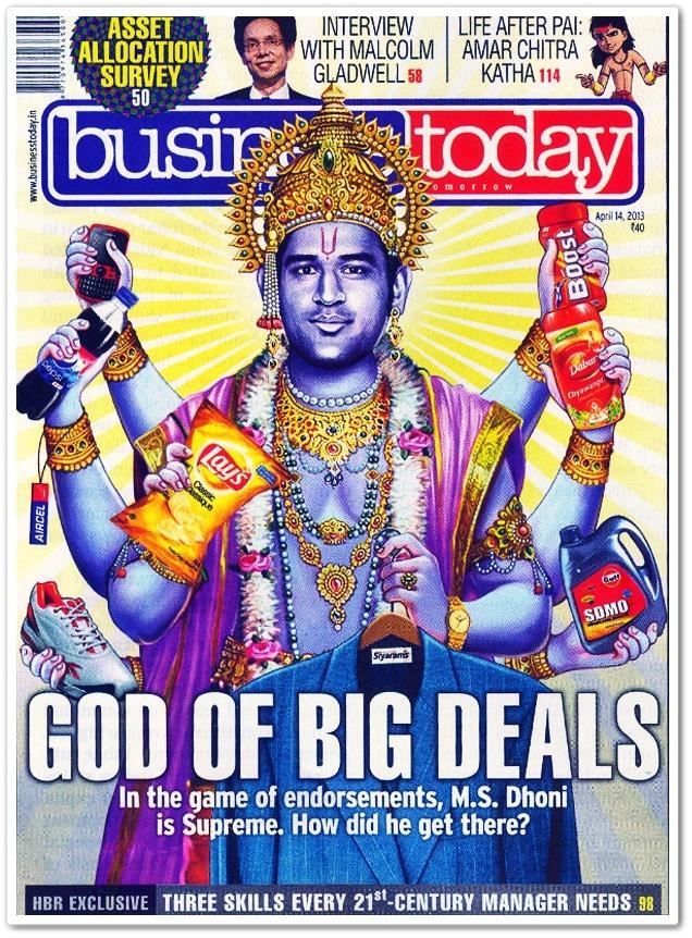 Dhoni's Vishnu Avatar in Trouble!