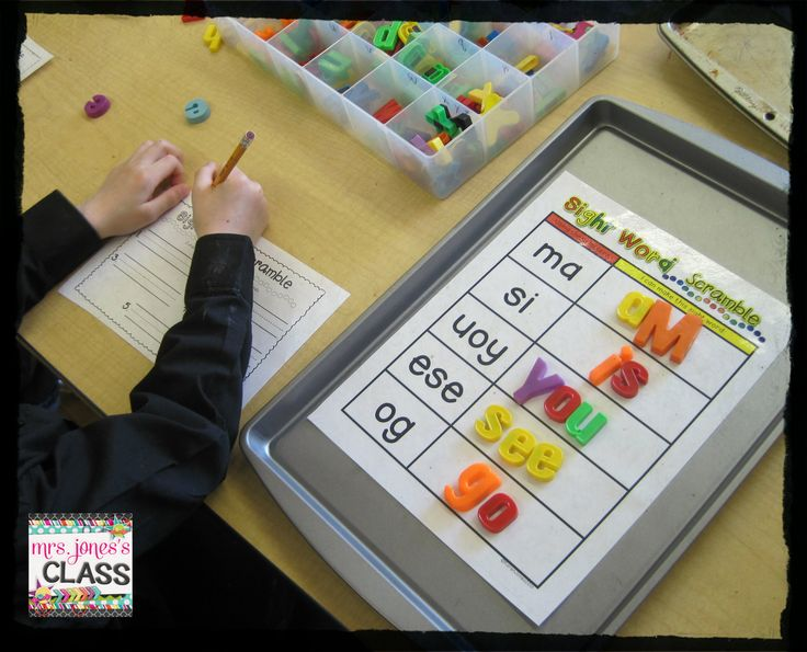 Sight Word Scramble center! Hands on and interactive-- will be perfect for my sight word center! #literacycenters $