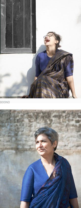 Boond ; Jaamdani | Raw Mango