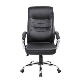 fdc124d5dea5d  126 WAYFAIR Black Leather Office Chairs You ll Love