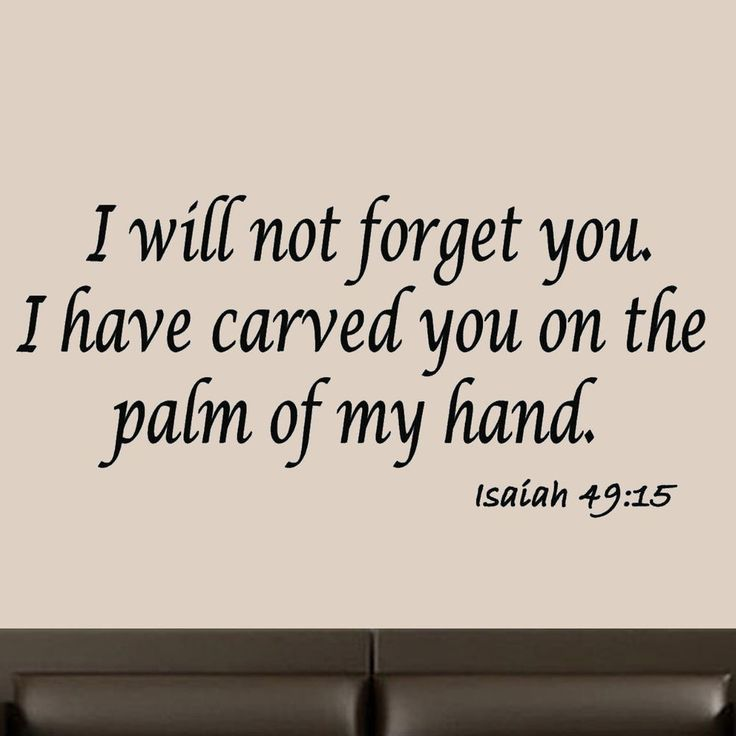 I will not forget you isaiah 4915 wall decal bible quote scripture chistian