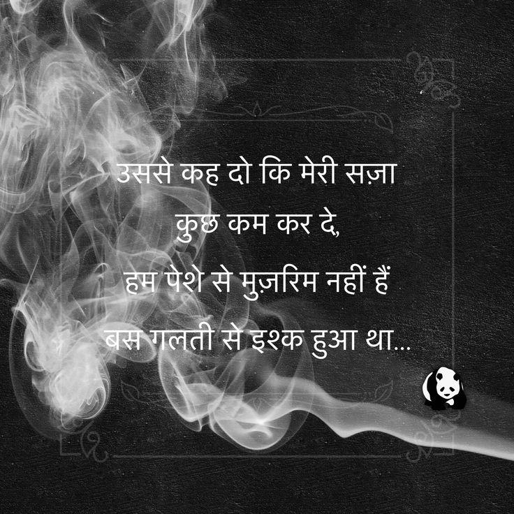 Indian Quotes Dil Se Punjabi Quotes Poem