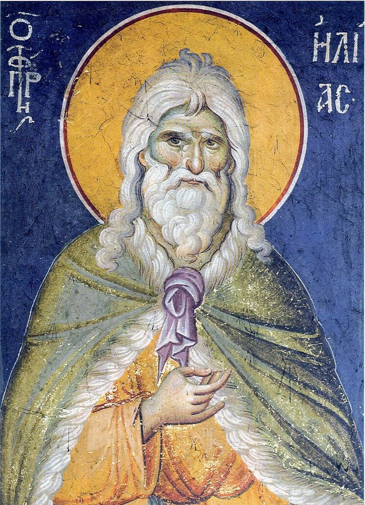 The Prophet Elijah (by Manuel Panselinos, 14th c.).