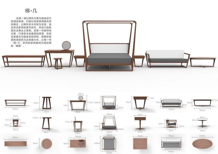 梯·几 - 视觉中国设计师社区