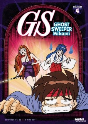 Ghost Sweeper Mikami DVD Collection 4 (S) #RightStuf2013