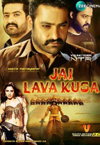 2012 Lava Kusa movie download hd