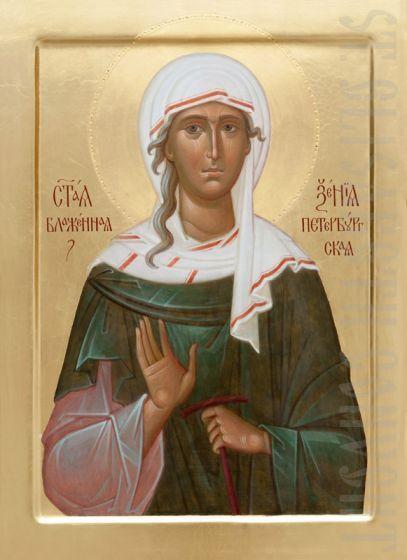 поясная писаная икона святой блаженной Ксении Петербургской