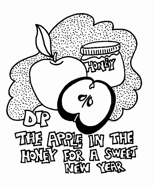 Rosh Hashanah Coloring Pages Printable Best Of Torah Tots Rosh Hashana Coloring Page Rosh Hashana Crafts Rosh Hashanah Crafts Rosh Hashana