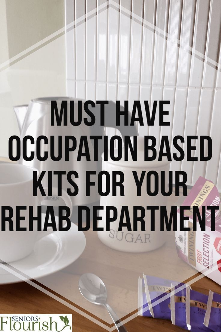 Berg katherine physical therapy - Check Out This Great List Of Occupation Based Kits For Your Department Free Supply List