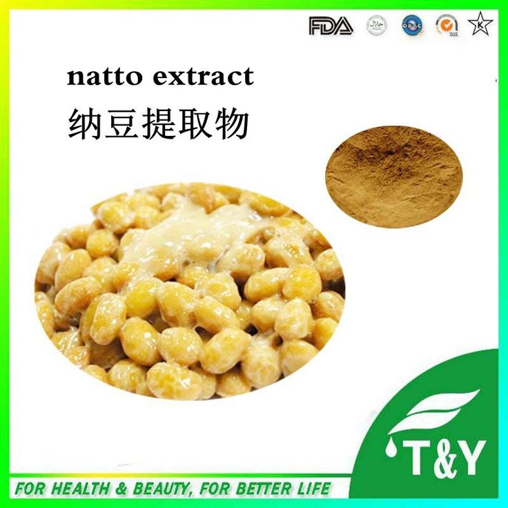 63.19$  Watch now - http://alizuf.worldwells.pw/go.php?t=32557721554 - Manufacturer Supply High Quality Natto Powder/Natto Kinase/Bacillus Subtilis Natto For Thrombolytic 900g/lot 63.19$