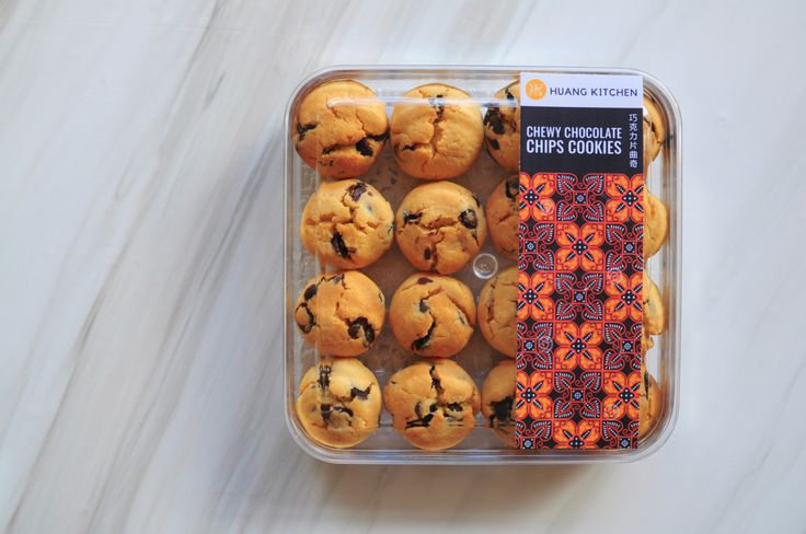 Chocolate Chips Cookie Balls - Regular Gift Box | Chinese New Year Cookies 2017 Preorder