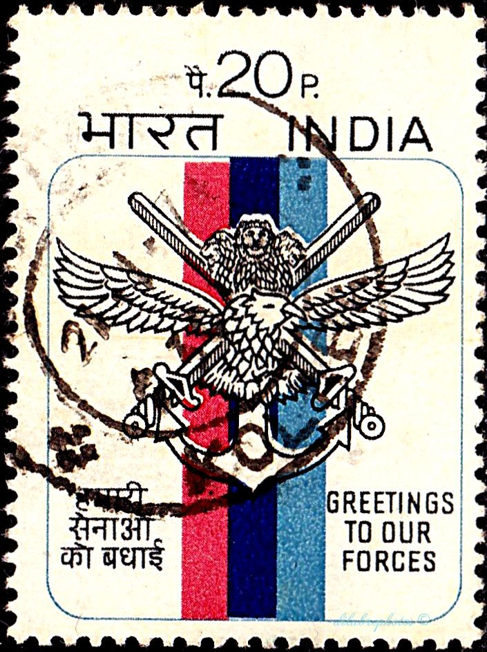India.  ARMED FORCES EMBLEMS.  HONORING INDIA'S DEFENSE FORCES.  Scott  557 A331, Issued 1972 Aug 15, Perf 14 x 13 1/2, 20. /ldb.