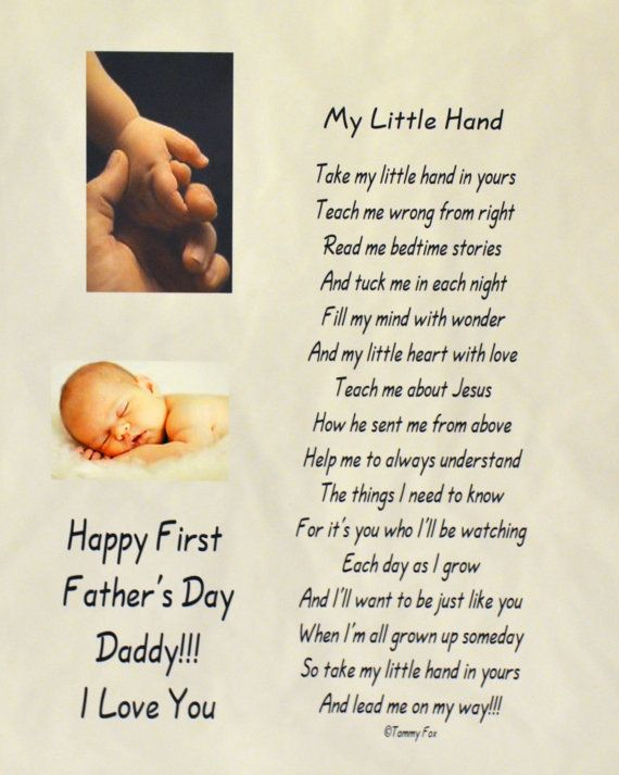 short fathers day poems kindergarten