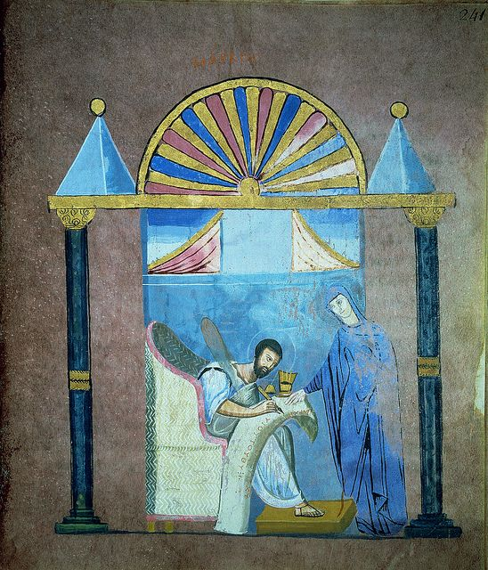 Rossano Calabro, Museo Diocesano d'Arte Sacra, Codex purpureus rossanensis fol-241 - Evangelist Markus 5b (second half of the 6th cent)