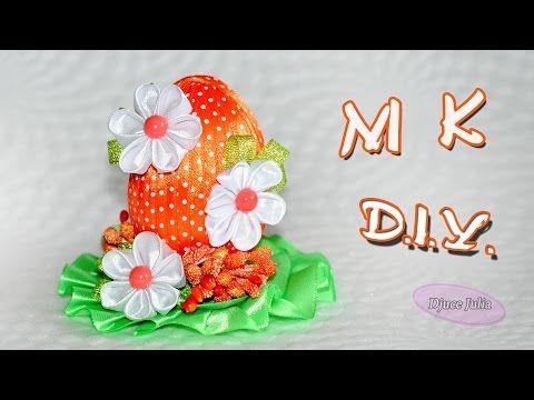 ПАСХАЛЬНОЕ ЯЙЦО подарок своими руками / Easter Egg DIY/ Djuce Julia - YouTube