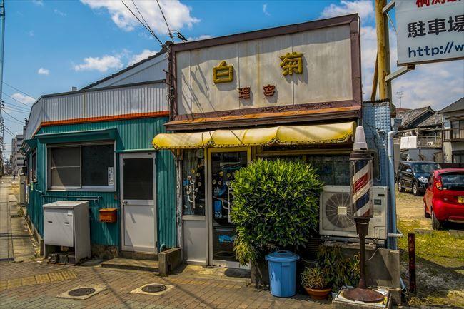 日本橋から京都までを探し歩いて撮った床屋さん|白菊理容「岡崎弁の出る主人」