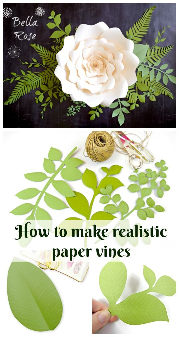 How to make realistic paper vines and leaves. DIY paper flowers. Paper crafts. Free SVG cut files.