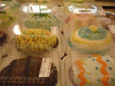 publix easter cakes