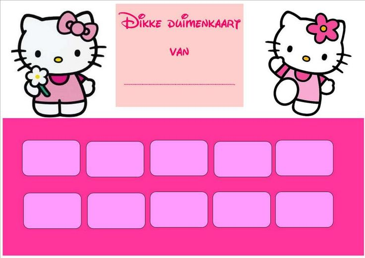 Beloningskaart Hello Kitty