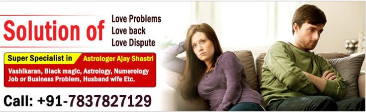 Best astrologer in pune The best astrologer in Pune felt a complete learning our Jyotish astrology and is considered the best in Pune. We are totally committed to the extent that the person in question to achieve their goals. Astrology is surprisingly unit self-revelation, no matter how you decide to accept it.
