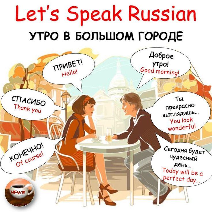 Do many American astronauts speak Russian? - Quora