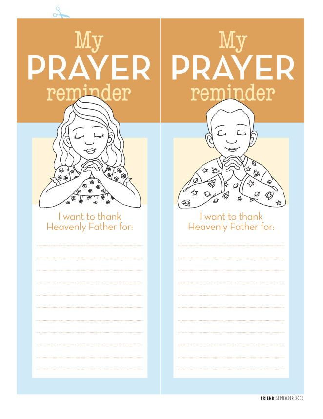 67 best LDS Prayer images on Pinterest