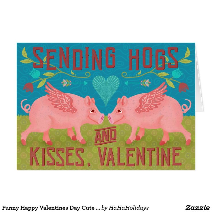 Funny Happy Valentines Day Cute Hogs Pig Pun Custom Greeting Cards :)