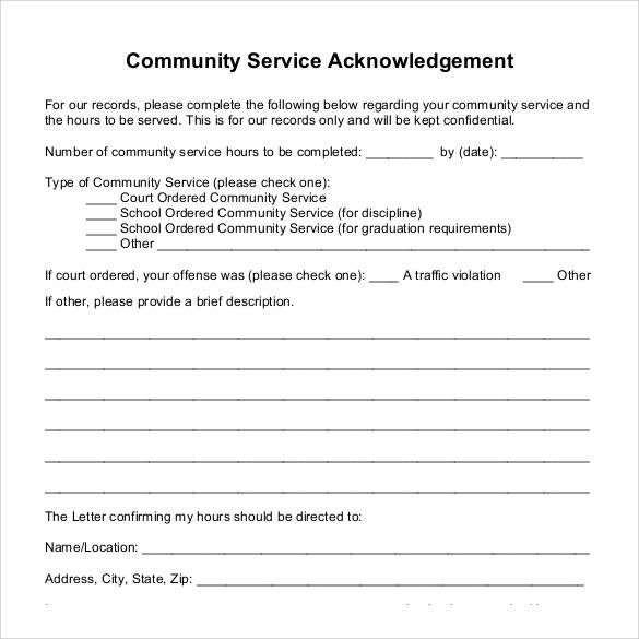 Community Service Acknowledgment Form Community Service Hours