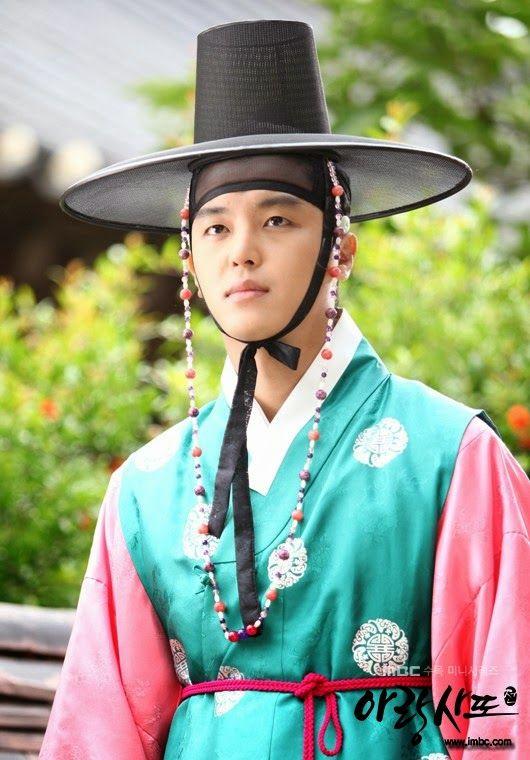 arang-and-the-magistrate-yeon-woo-jin.jpg (530×760)