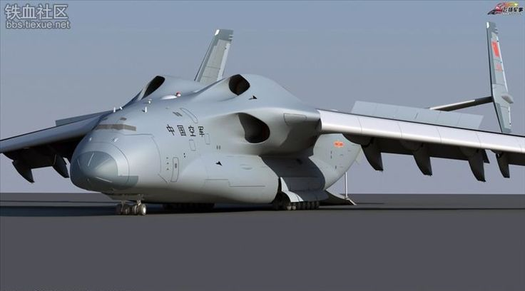 Chinese super airlifter (1) - Pictures leaked on the Internet this past week indicate that it may be the next strategic transport aircraft developed for the Chinese Air Force ( PLAAF - People's Liberation Army Air Force ) .
