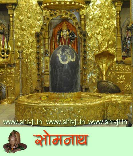 somnath_jyotirling.jpg (464×543)