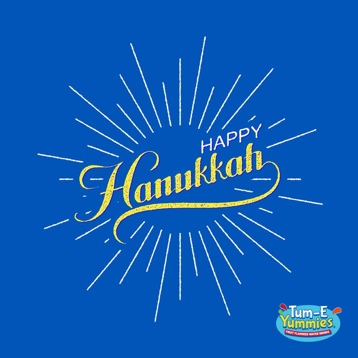 Happy Hanukkah. Did you know that Hanukkah means rededication in Hebrew? What will you be rededicating yourself to this holiday season and New Year?