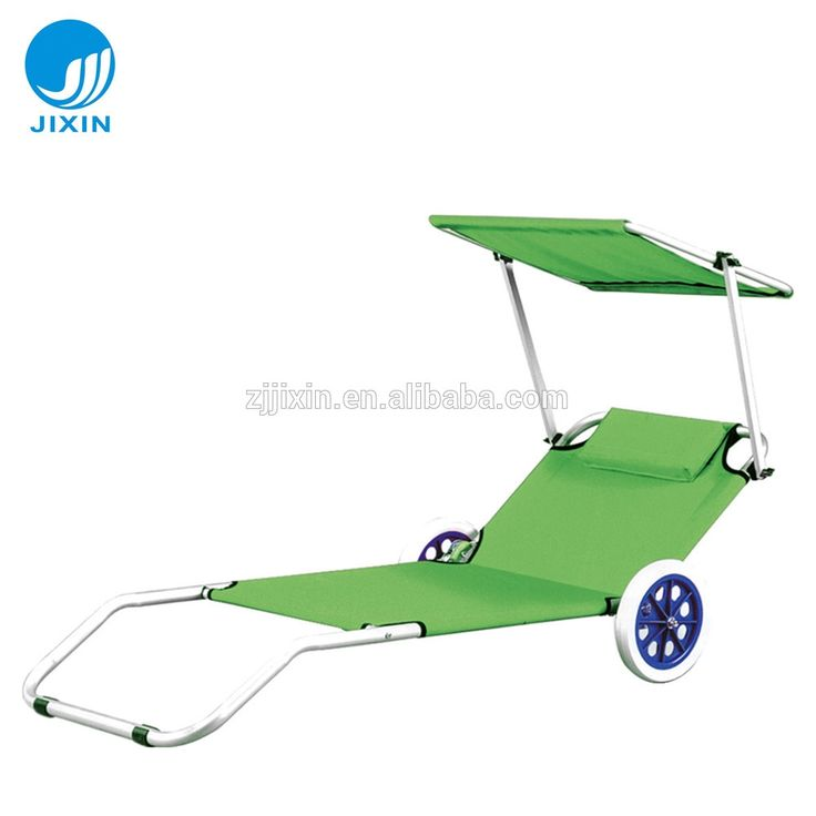 Folding Beach Lounge Chair With Wheels