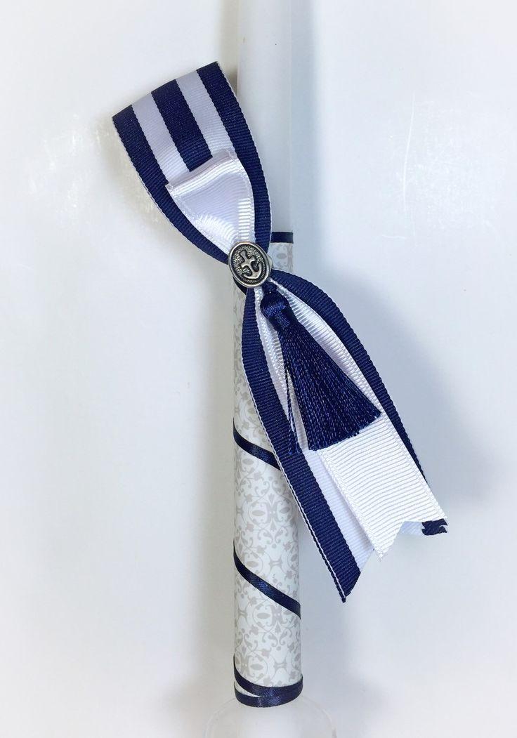 Navy Stripe - Greek Easter Candle (Lambatha) by EllinikiStoli on Etsy https://www.etsy.com/listing/220112259/navy-stripe-greek-easter-candle-lambatha