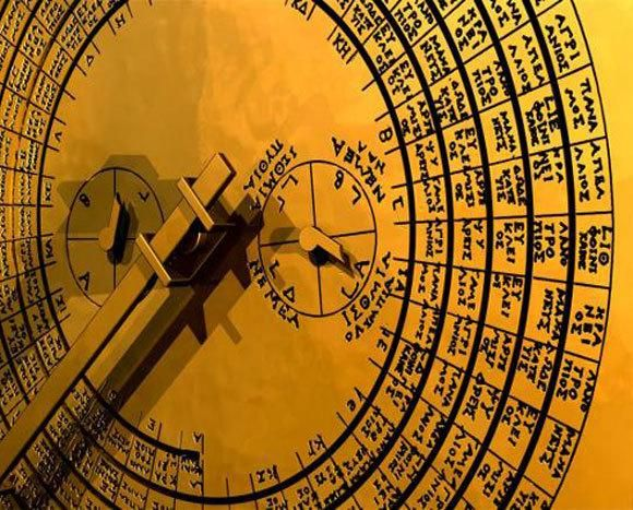 Hellas On-line: Οι ονομασίες των Ημερών και οι Μήνες των Αρχαίων Ε...