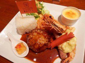 【東京・青山】青山の「東京ライス」で大人のお子様ランチを食べてみた--かあさん、オトナになって良かったよぉ!