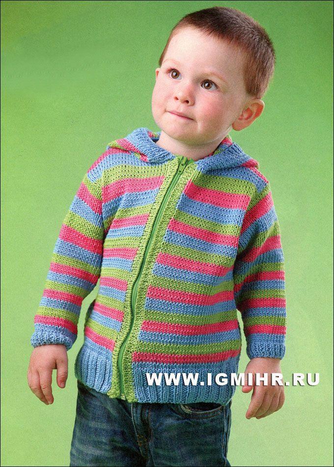 Полосатый жакет с капюшоном, для мальчика 2-3 лет. Спицы