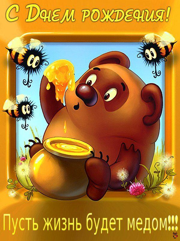 Картинки с Днем рождения красивые с цветами 41 - clipartis Jimdo-Page! Скачать бесплатно фото, картинки, обои, рисунки, иконки, клипарты, шаблоны, открытки, анимашки, рамки, орнаменты, бэкграунды