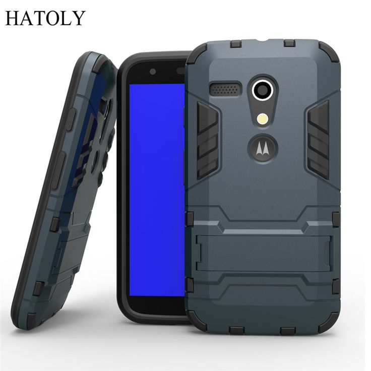 For Motorola Moto G Case XT1028 XT1031 XT1032 Slim Hard Back Phone Cover Shockproof Robot Armor Hybrid Rugged Shell with Stand #clothing,#shoes,#jewelry,#women,#men,#hats,#watches,#belts,#fashion,#style