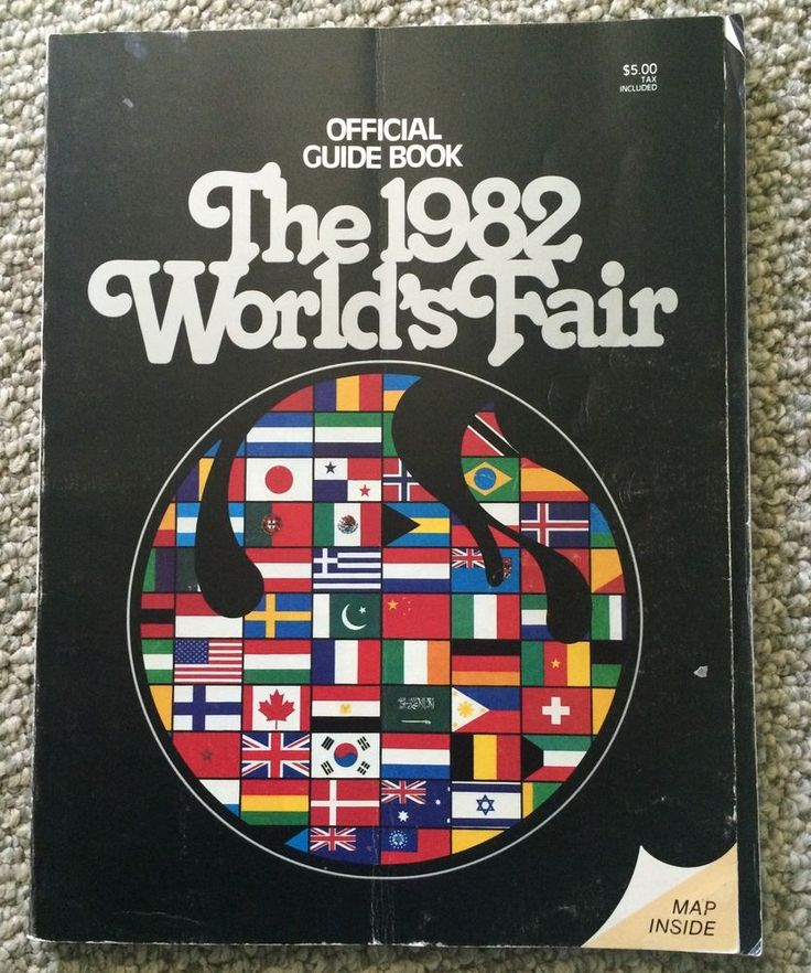 1982 Worldu0027s Fair Official Guide Book Program