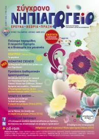 cover110-01.jpg