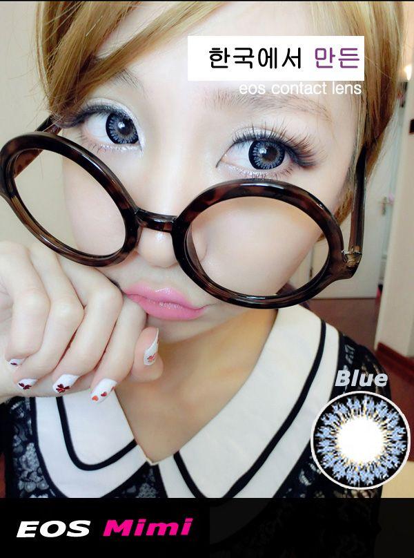 Cara Memilih Lensa Mata Yang Benar